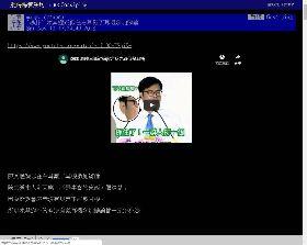 網友假消息控陳其邁戴耳機辯論