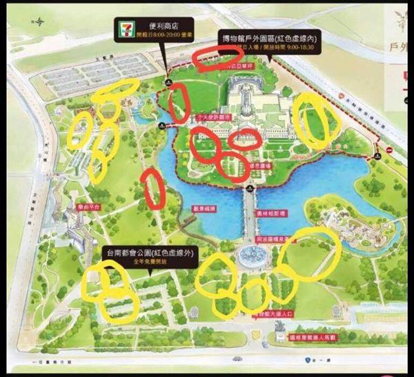 寶可夢,Pokémon GO Safari Zone in Tainan,Pokémon,台南市,王時思