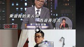 網友小尾巴在臉書上幫吳萼洋伴奏(圖/小尾巴臉書)