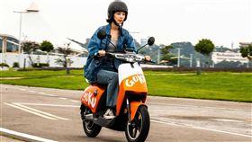 新創,gokube,gokube App,電動車,共享電動自行車