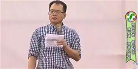 鄭弘儀(圖/陳其邁臉書)