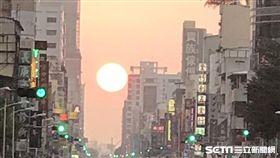 今日限定!媲美紐約曼哈頓奇景 「懸日」餘暉照亮高雄