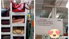 有網友分享在好市多北投店看到便宜的法國水餃包。(圖/取自Costco好市多 商品經驗老實說)