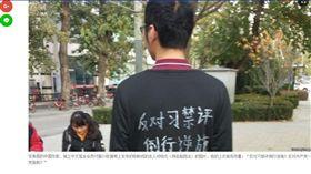 中國,共產黨,維權,失蹤(圖/翻攝自美國之音)