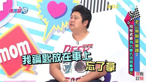 哈孝遠上媽媽好神圖/翻攝自YouTube