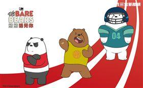 卡通頻道,運動會,猴塞雷,國立台灣科學教育館,預售票