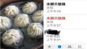 接到「未顯示號碼」訂餐 老闆無奈嘆:收攤還不來拿 圖/翻攝自臉書