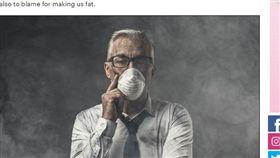 空汙,變胖