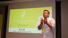 中市政府文化局舉辦花博新書座談(圖/台中市政府提供)