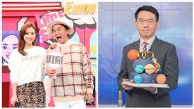 吳宗憲、吳姍儒、劉寶傑 合成圖/中天電視提供、翻攝自臉書