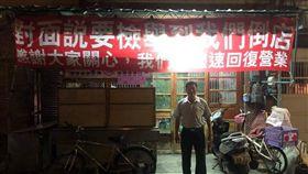 雲林北港名氣麵攤遭檢舉占道關店,檢舉人店面因此被蛋洗。(圖/翻攝當事人臉書)