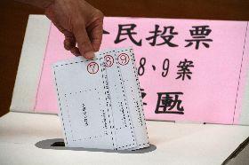 全國性公投 分3票匭投票