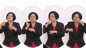 台南市長政見會,林義豐,手語老師