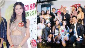 《有罪》昨(11)日在港舉辦首映會。(圖/翻攝自鲁宗岳臉書)