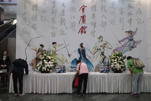 香港民眾簽名悼念金庸(1)香港文化博物館12日下午起在館內設立弔唁冊,讓市民簽名悼念已故武俠小說泰斗金庸。中央社記者張謙香港攝 107年11月12日