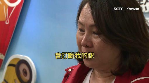 淚灑機場!選前12天回台東 鄺麗貞泣接恐嚇|三立新聞台