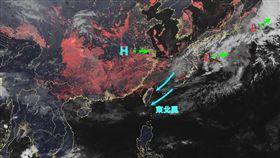 東北風,天氣,低溫,大雨,台灣颱風論壇|天氣特急