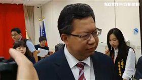 桃園市長鄭文燦出席政見辯論會
