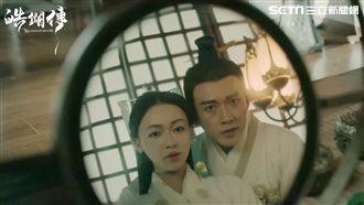 《皓鑭傳》播出延期!延禧7演員回歸