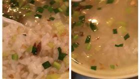 40元鹹粥「啥料都沒有」 她嘆:原來我吃的是店租  圖/翻攝自臉書