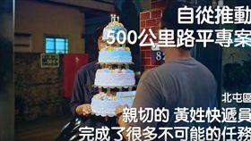林佳龍,政績,台中市長,九合一選舉 圖/翻攝自林佳龍臉書