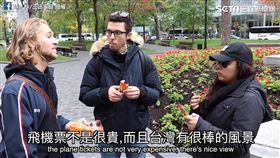 金髮帥哥不斷向路人分享台灣之美。(圖/Tan Tv/三語家庭臉書授權)