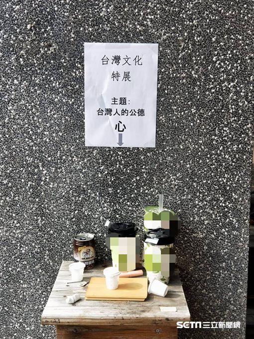 鹿港「台灣人的公德心」展覽/網友張先生授權提供