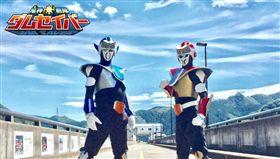 日本鬧鬼水庫爆紅,當地為了洗刷鬧鬼惡名,竟然異想天開組成「鬼神戰隊」。(圖/翻攝自@jwa_SHIMOKUBO 推特)