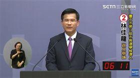 ▲台中市長林佳龍在辯論會上宣布,若連任會做滿四年。(圖/三立新聞)