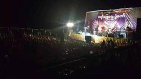 緬甸,演唱會,罷演,觀眾,失控,暴動(圖/翻攝自中國報)