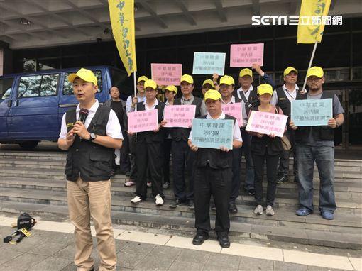中華電信工會成員,前往北檢按鈴告發,中華精測,內線交易。潘千詩攝影