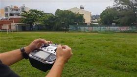 交大,實作課,作弊,四軸飛行器,網拍(圖/畫面翻攝自Youtube)