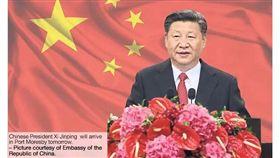 (圖/翻攝自The National)中國,APEC,誤植,習近平,國民報