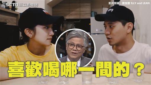 影片授權:壹加壹 ILLY and LEAN
