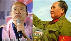韓國餘,共產黨,毛澤東