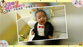 蔡阿嘎跟老婆二伯帶著剛滿3個月的兒子「蔡桃貴」參加好友婚禮。(翻攝YouTube)