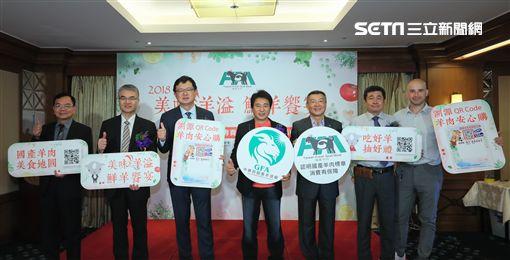 羊肉,國產羊肉,中華民國養羊協會,吳鳳