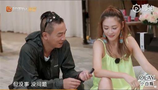 陳小春,應采兒/翻攝自《妻子的浪漫旅行》官方微博