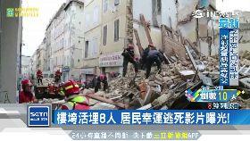 直擊法樓塌1700