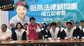 盧秀燕,律師團,林佳龍,九合一選舉,台中市長 圖/翻攝自盧秀燕臉書