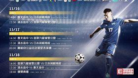 ▲國際高中足球四校邀請賽。(圖/展逸國際企業提供)