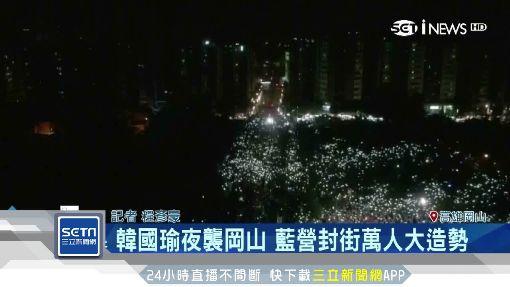 韓國瑜夜襲岡山  藍營封街大造勢