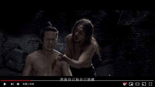金馬準影帝(圖/YT)