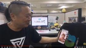 木曜4超玩,邰智源,陳百祥,KID(圖/翻攝自木曜4超玩YouTube)