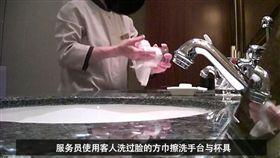 中國,五星級,酒店,衛生