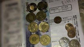 50元銅板、繳費/臉書爆怨公社