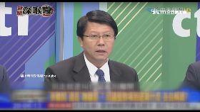 龍介說沒走083.0(DL)