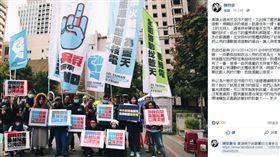 九合一選舉,陳致豪,空污 (翻攝自臉書)