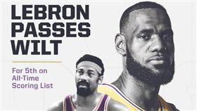 超越張真人!「詹皇」總得分史上第5 NBA,洛杉磯湖人,LeBron James,破紀錄,Wilt Chamberlain 翻攝自推特