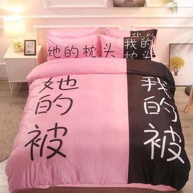老婆換新床單,老公看了傻眼:這樣是要我怎麼睡…(圖/翻攝爆怨公社)